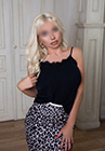 Photo of the girl Lilia Photo