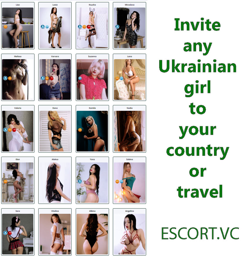 International escort models from Kiev, Ukraine on www.escort.vc